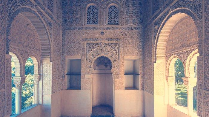 El Oratorio del Partal, Alhambra