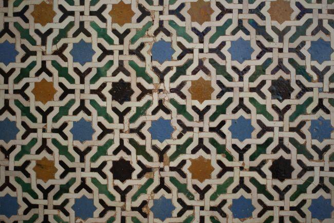 Zócalo de azulejos de la Sala de la Barca, Alhambra