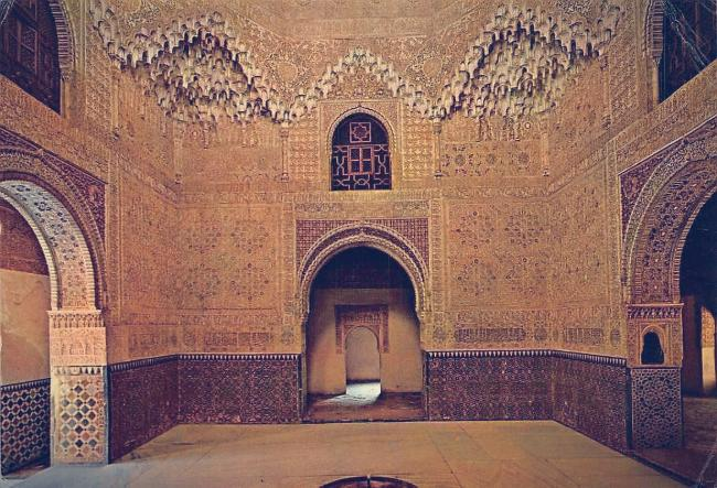 Sala de las dos Hermanas, Alhambra