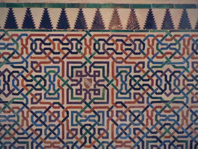 Zócalo de la Sala de las dos Hermanas, Alhambra