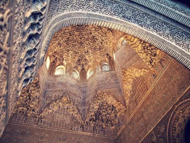 Cúpula de la Sala de los Abencerrajes, Alhambra